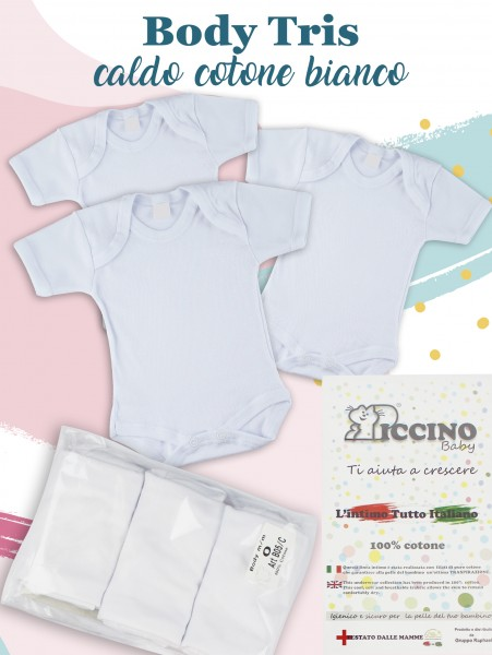 Image short sleeve body in warm cotton. Colour white, size 9-12 months White Size 9-12 months