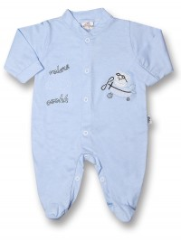 Baby footie 100% cotton aviator fly ooohh. Colour light blue, size 6-9 months