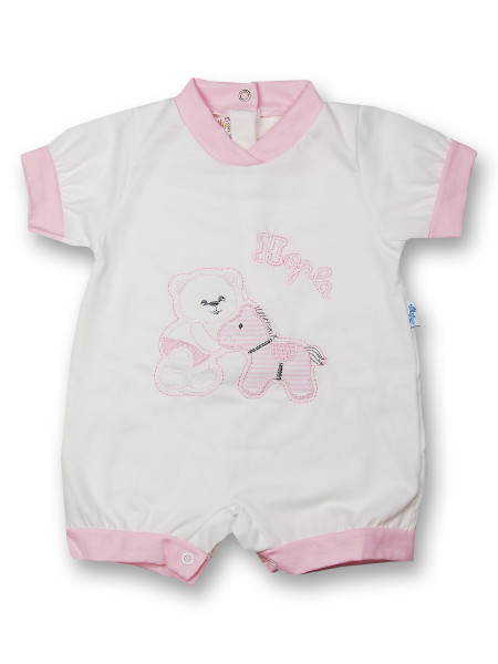 Romper hopla creamy white pony. Colour pink, size 0-1 month