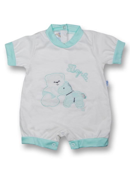 Romper hopla creamy white pony. Colour green, size 0-1 month Green Size 0-1 month
