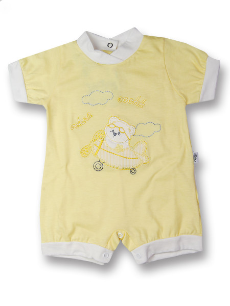 Baby Romper fly ooohh. Colour yellow, size 1-3 months Yellow Size 1-3 months
